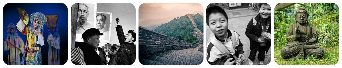 China: Ancient Civilization — Modern Power